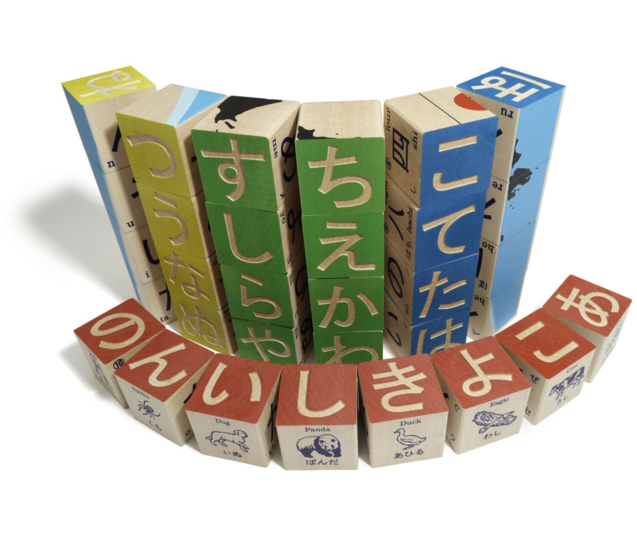 uncle-goose-japanese-abc-blocks